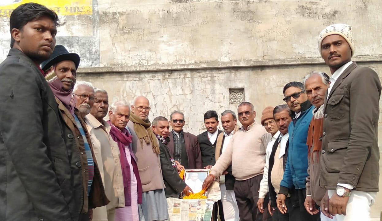 डॉ. खगेंद्र ठाकुर के निधन पर दी गई श्रद्धांजलि