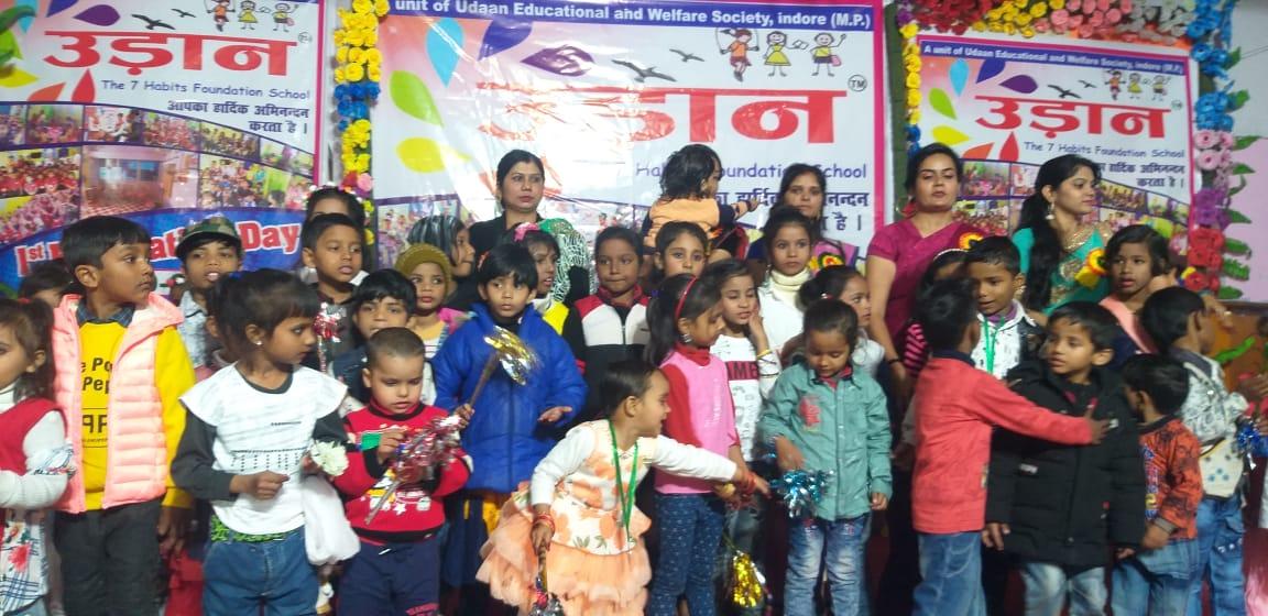 उड़ान फाउंडेशन स्कूल ने धूम धाम से मनाया पहला वार्षिकोत्सव