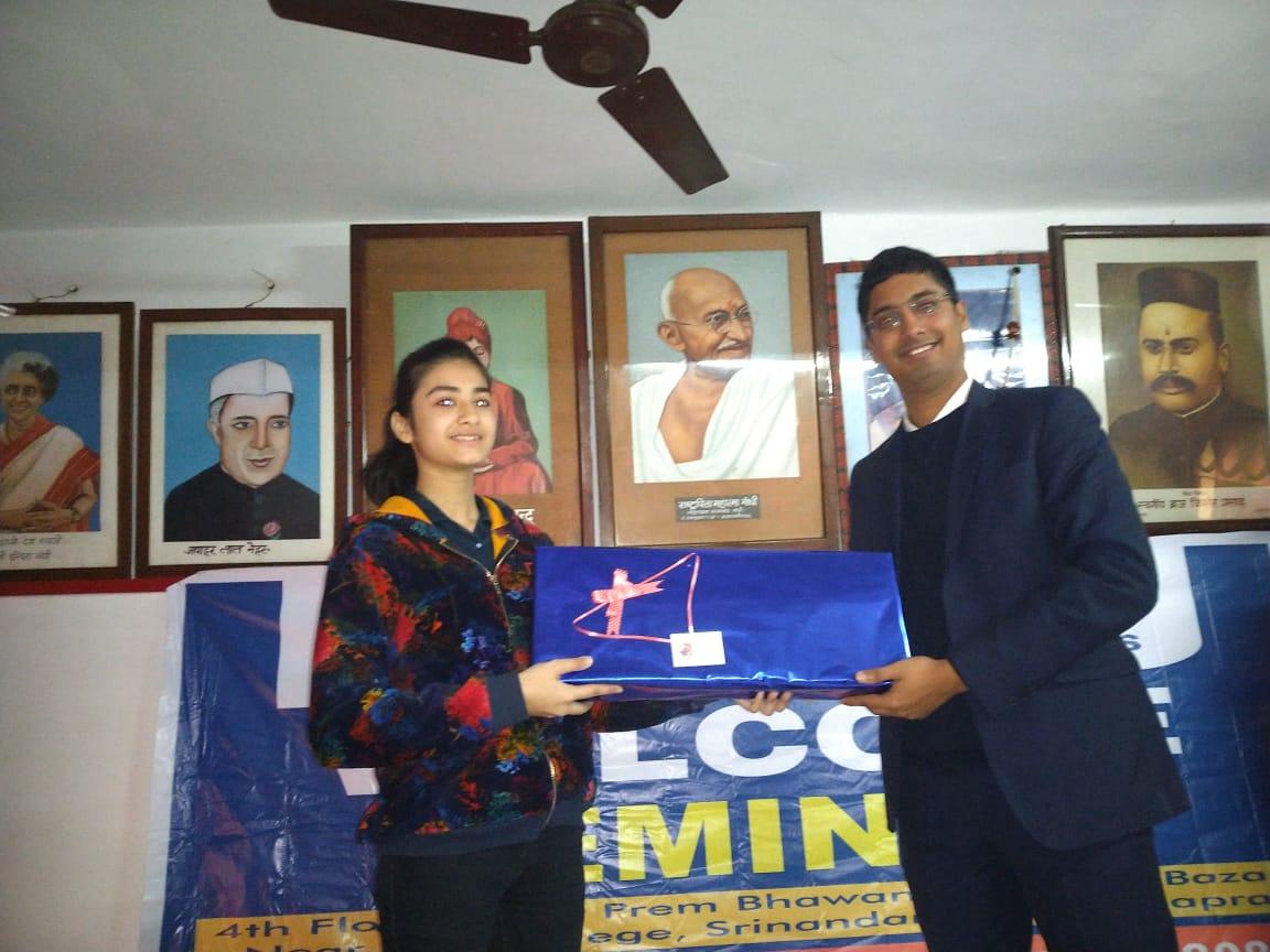 IIT बॉम्बे ग्रेजुएट ने छपरा में छात्रों को JEE व NEET की तैयारी को लेकर दिए टिप्स