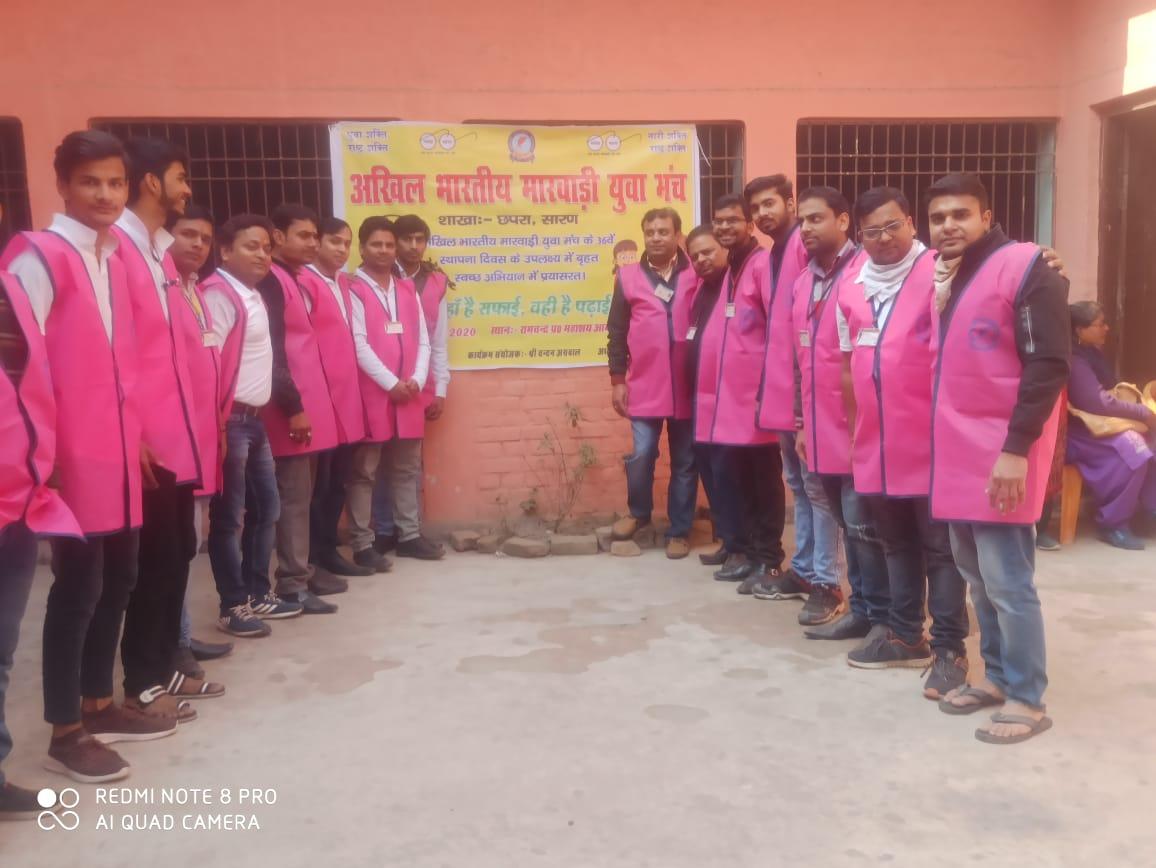 मारवाड़ी युवा मंच के स्थापना दिवस पर चलाया गया स्वच्छता अभियान
