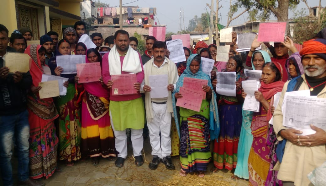 49 परिवारों को जमीन खाली करने का नोटिस, मदद के लिए लगाई गुहार