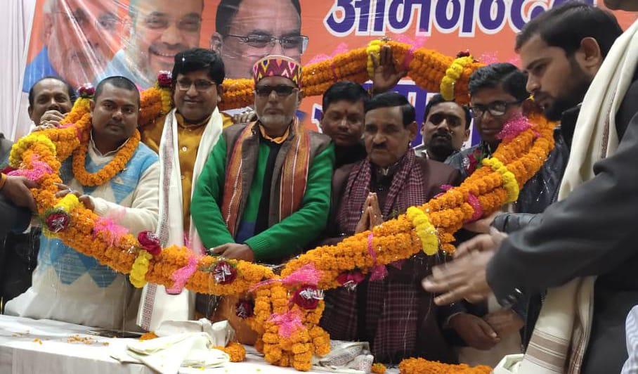 छपरा में भाजपा का अभिनन्दन समारोह सह CAA पर संवाद कार्यक्रम का हुआ आयोजन