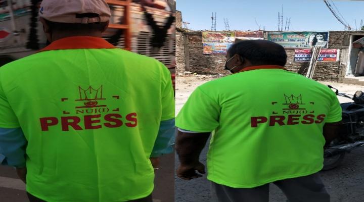 Lockdown में NUJ(I) सारण की विशेष पहल, सदस्य पत्रकार विशेष रंग के टीशर्ट पहन कर रहे है समाचार संकलन