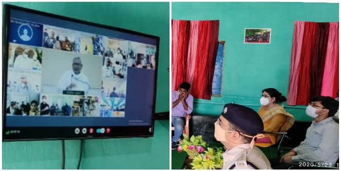 मुख्यमंत्री ने Video Conferencing से सारण के दो क्वारेंटीन केन्द्रों में आवासित प्रवासियों से किया सीधा संवाद, लिया फीडबैक