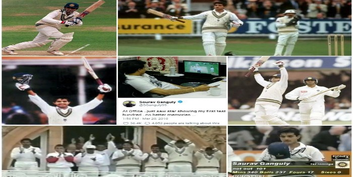 भारतीय क्रिकेट के सबसे सफल कप्तानों में शुमार सौरव गांगुली को जन्मदिन पर प्रशंसक दे रहे है शुभकामनाएं