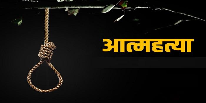सारण में बढ़ रहे हैं आत्महत्या के मामले, बनियापुर में 35 वर्षीय व्यक्ति ने लगाई फांसी