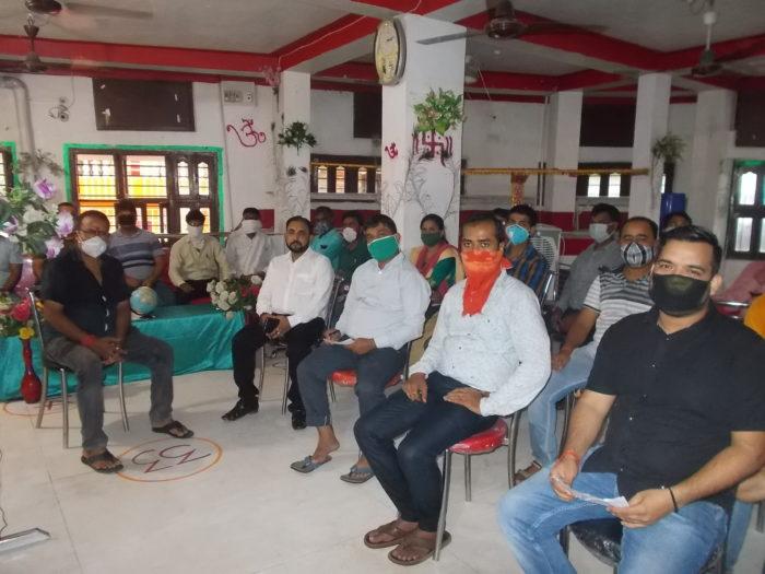 छपरा में आर्थिक संकट से जूझ रहे #कोचिंग संचालकों ने की बैठक