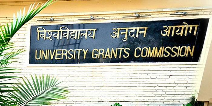 गृह मंत्रालय ने विेश्वविद्यालयों और संस्थानों द्वारा परीक्षाएँ आयोजित करने की अनुमति दी