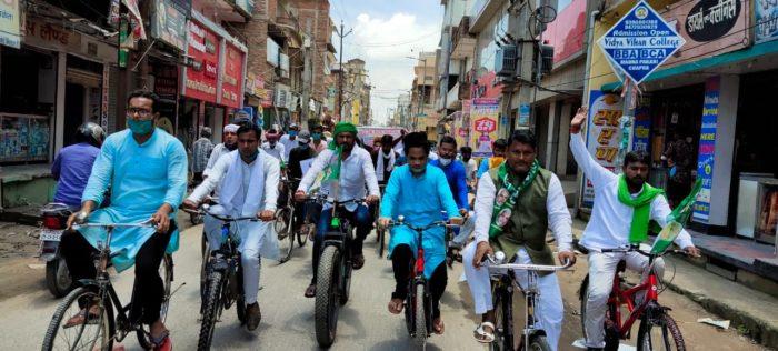 छपरा में बड़ी संख्या में राजद नेताओं-कार्यकर्ताओं ने निकाला साइकिल मार्च, पेट्रोल-डीजल के बढ़ते दामों का किया विरोध