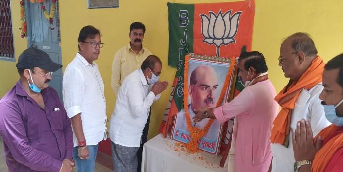 भाजपा के कार्यकर्ताओं के लिए हमेशा ही प्रेरणास्रोत बने रहेंगे डॉ मुखर्जी: रामदयाल शर्मा