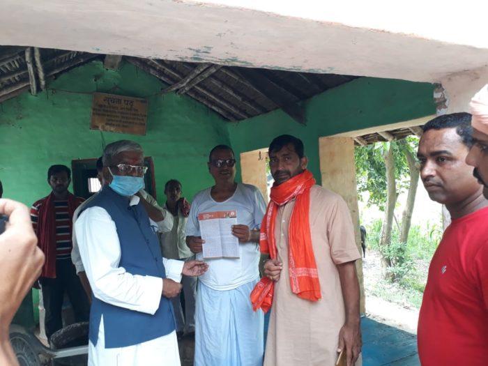 जनसंघ के संस्थापक डॉ श्यामा प्रसाद मुखर्जी को जयंती पर दी गई श्रद्धांजलि