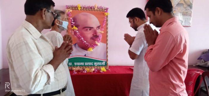 श्यामा प्रसाद मुखर्जी की जयंती पर रिविलगंज प्रखंड प्रमुख ने किया नमन