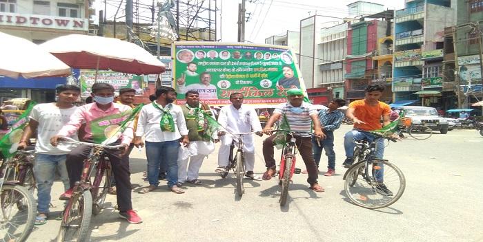 डीजल और पेट्रोल के मूल्य वृद्धि के विरोध में युवा राजद द्वारा निकाली गई साइकिल रैली