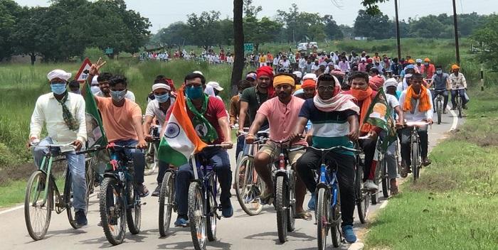 स्थापना दिवस पर रणजीत सिंह के नेतृत्व में निकली साइकिल रैली, नीतीश सरकार पर बोला जबरदस्त हमला