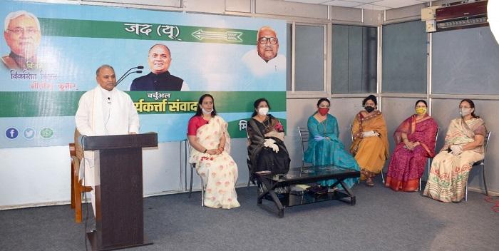 नीतीश कुमार ने लोहिया की नर-नारी समानता को पहनाया अमलीजामा: आरसीपी सिंह