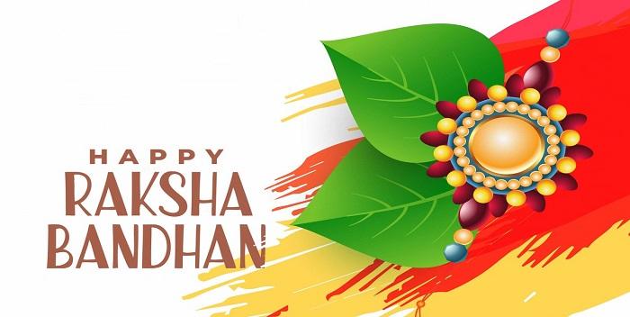 #RakshaBandhan: भाई-बहन के अटूट रिश्ते का त्योहार रक्षा बंधन आज, जानें शुभ मुहूर्त
