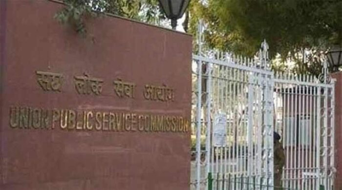 UPSC परीक्षा का फाइनल रिजल्ट घोषित, प्रदीप सिंह बने टॉपर