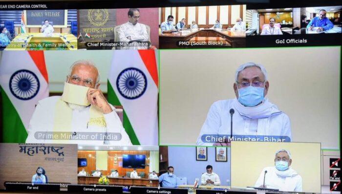 बिहार में बाढ़ पर PM मोदी ने की नीतीश कुमार के साथ ऑनलाइन कॉन्फ्रेंस, CM बोले नेपाल ने सहयोग नहीं किया