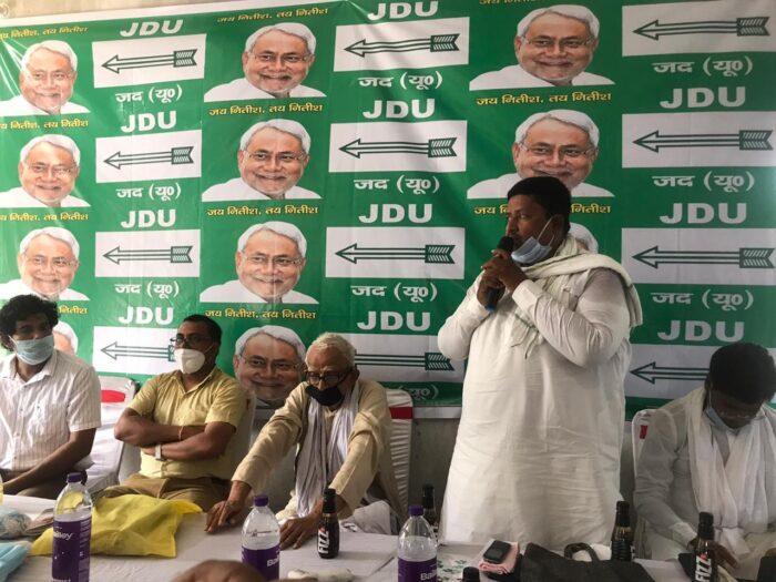 सोनपुर विधानसभा सीट पर जदयू ने जतायी दावेदारी, जिलाध्यक्ष ने दिया कार्यकर्ताओं को आश्वासन