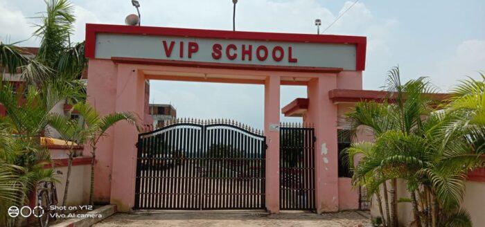 छपरा के विवेकानंद इंटरनेशनल पब्लिक स्कूल को इंटर हेतु CBSE से मिली मान्यता, 4 सालों में ही उपलब्धि की हासिल