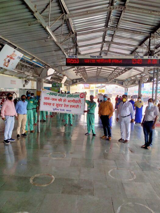 स्वतन्त्रता दिवस से पूर्व छपरा जंक्शन पर रेलवे ने शुरू किया विशेष स्वच्छता अभियान