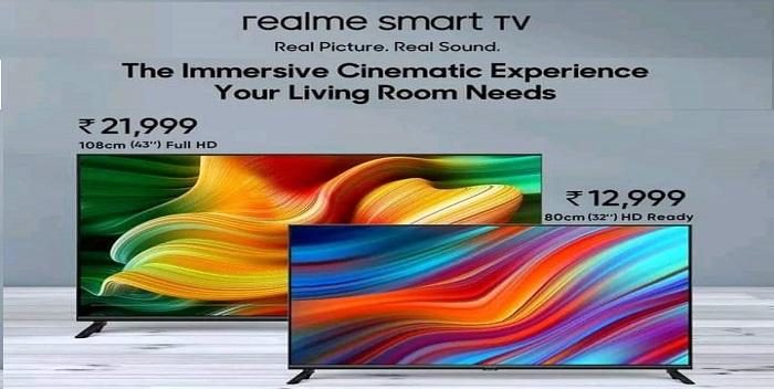 Realme ने लांच किया Smart TV, छपरा के पूजा कम्युनिकेशन में उपलब्ध