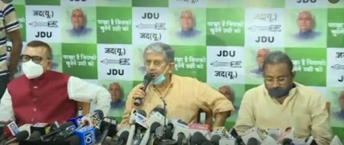 जदयू में शामिल हुए पूर्व DGP गुप्तेश्वर पांडेय, नीतीश कुमार ने दिलायी सदस्यता