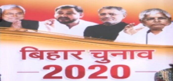 सारण: विधानसभा चुनाव के टिकट की चाहत में प्रदेश कार्यालय के चक्कर लगा रहे हैं कई नेता
