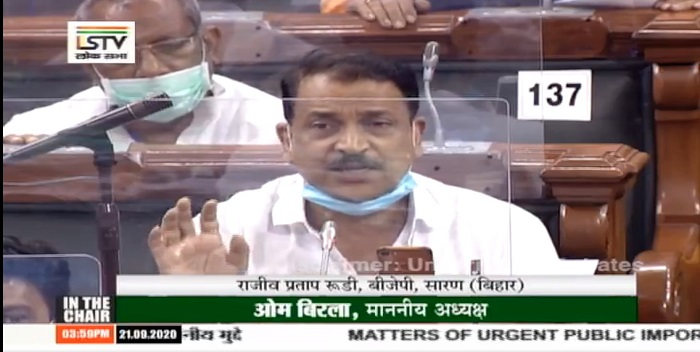 प्रधानमंत्री ने बिहार की जनता को दिया 1.70 लाख करोड़ रुपये के पैकेज का पाई-पाई का हिसाब: रूडी