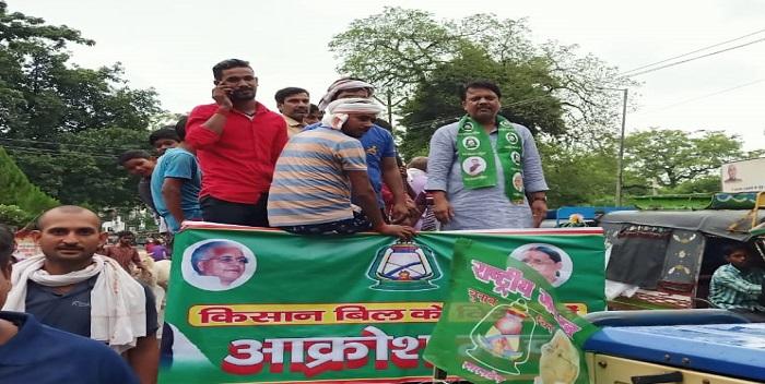 किसान बिल के विरोध में राजद नेता प्रीतम यादव के नेतृत्व में निकला मार्च