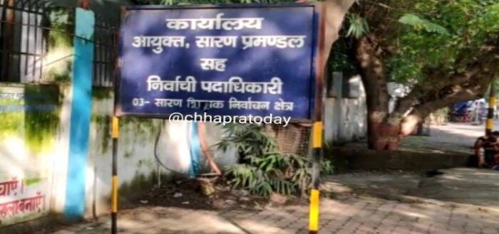 चुनावी रण में लालू प्रसाद यादव, सारण शिक्षक निर्वाचन क्षेत्र से किया नामांकन