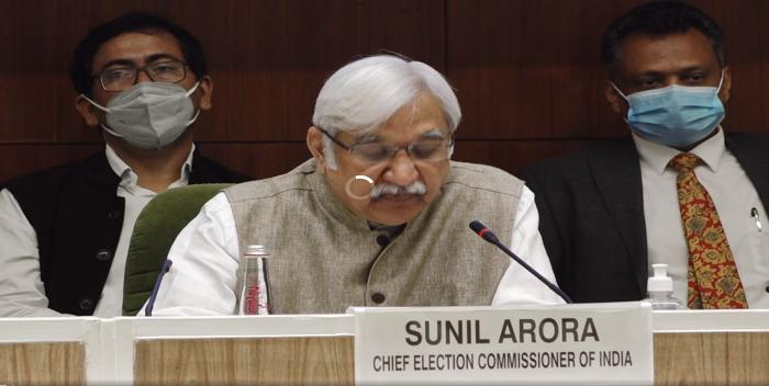 Bihar Election: 28 अक्टूबर, 3 और 7 नवम्बर को तीन चरणों में होगा चुनाव, 10 नवम्बर को आएगा परिणाम
