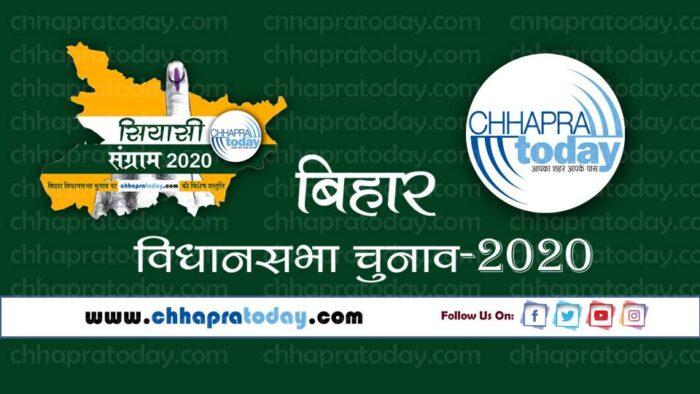 विधानसभा चुनाव: पहले चरण के 71 सीटों के लिए थम गया चुनाव प्रचार