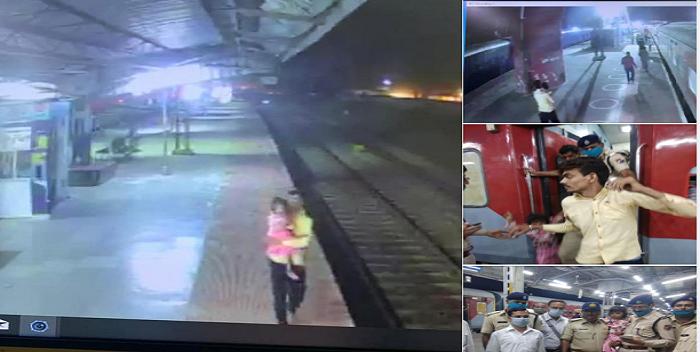 रेलवे स्टाफ ने सतर्कता एवं सूझबूझ से 3 वर्षीय बच्ची को अपहरणकर्ता के चंगुल से बचाया