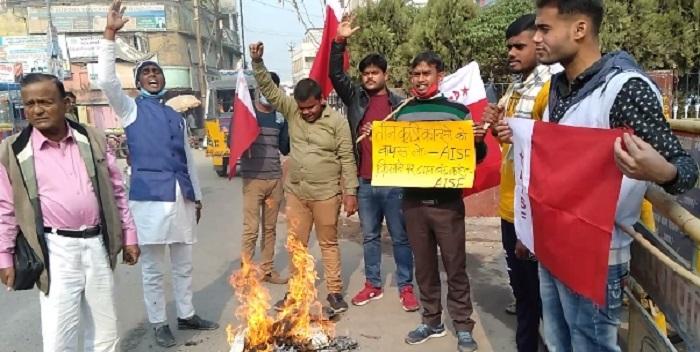 नए कृषि कानूनों एवं किसानों के दमन के खिलाफ सड़कों पर उतरे छात्र, PM का फूंका पुतला