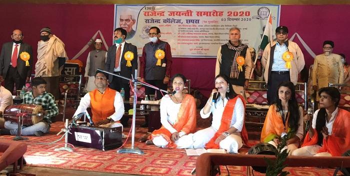 राजेन्द्र महाविद्यालय में धूमधाम से मनी कुलदेवता डॉ राजेन्द्र बाबू की जयंती