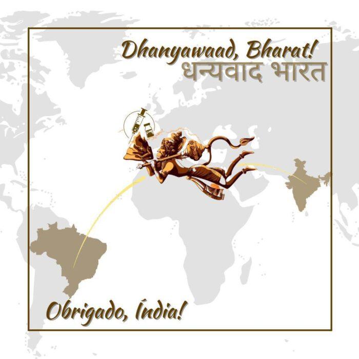 ब्राजील के राष्ट्रपति ने संजीवनी बूटी लेकर जाते हुए हनुमान जी की तस्वीर ट्वीट कर जताया भारत का आभार