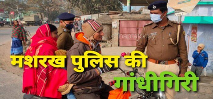 गांधीगिरी के साथ वाहन चालकों को पुलिस ने पढ़ाया यातायात का पाठ