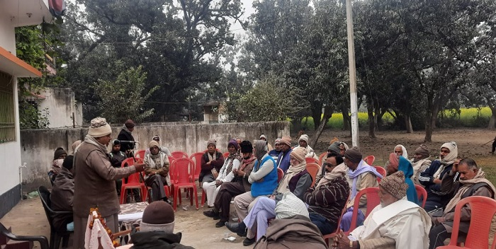 बिन्दा प्रसाद सिंह पुस्तकालय में मनी नेताजी की जयंती