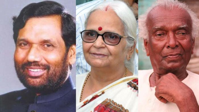 पूर्व केंद्रीय मंत्री रामविलास पासवान को मरणोपरांत पद्मभूषण, मृदुला सिन्हा, रामचंद्र मांझी को पद्मश्री सम्मान