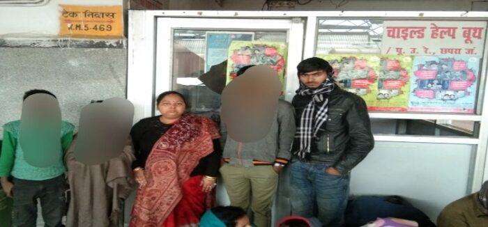 छपरा जंक्शन: जीआरपी ने भटक रहे तीन बच्चों को बरामद कर रेलवे चाइल्ड हेल्पलाइन को सौंपा