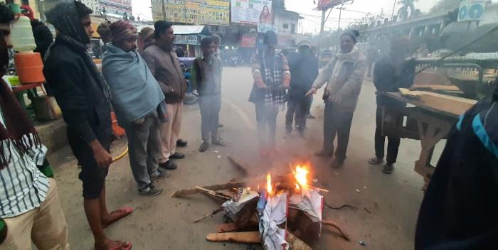 छपरा नगर निगम के द्वारा शहर के चौक चौराहा पर जलाया गया अलाव