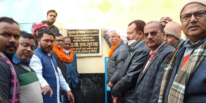 विधायक ने राजेंद्र कॉलेज के नवनिर्मित शौचालय का किया उद्धघाटन