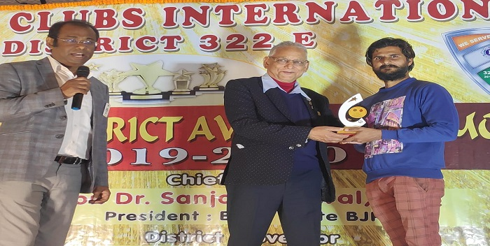 लियो क्लब छपरा टाउन के संस्थापक अध्यक्ष अली अहमद हुए सम्मानित
