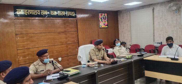पुलिस अधीक्षक ने कांडो का गुणवतापूर्ण अनुसंधान करने के दिये निर्देश