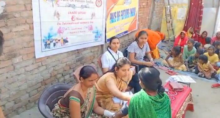 महिलाओं के लिए निःशुल्क स्वास्थ्य जांच शिविर का हुआ आयोजन