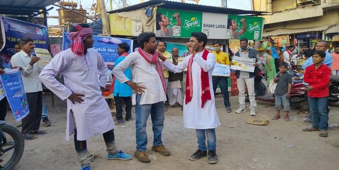 राष्ट्रीय जल मिशन के अंतर्गत नेहरू युवा केन्द्र द्वारा शहर के चौक एवं बाजार में किया गया नुक्क्ड़ नाटक
