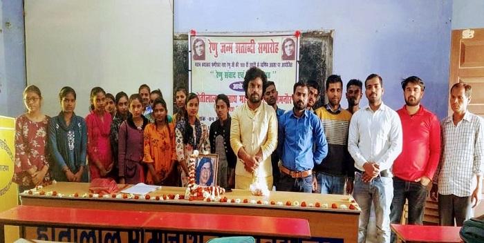 अमनौर में रेणु जन्म शताब्दी समारोह का हुआ आयोजन