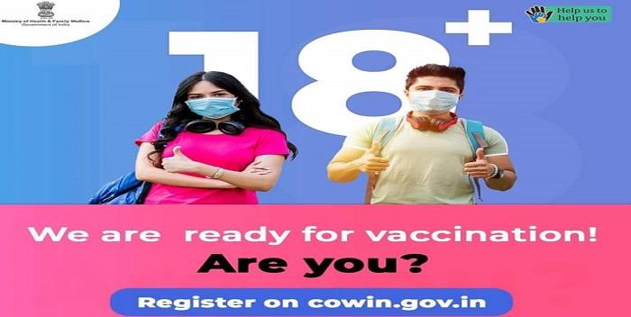 टीकाकरण को लेकर 18-44 वर्ष के लोगों में दिख रहा उत्साह, स्लॉट हुए फुल