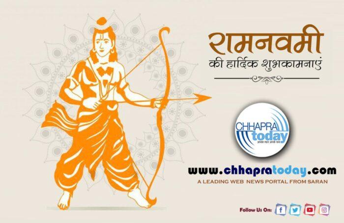 पाठकों/दर्शकों को रामनवमी की हार्दिक शुभकामनायें